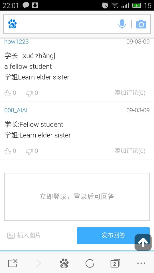 我学建筑工程英文翻译