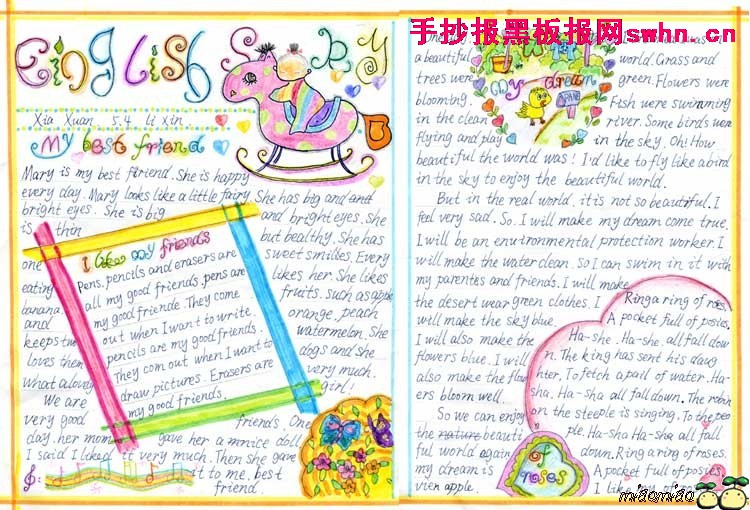 六一儿童节英语手抄报内容 四年级的 短一些图片