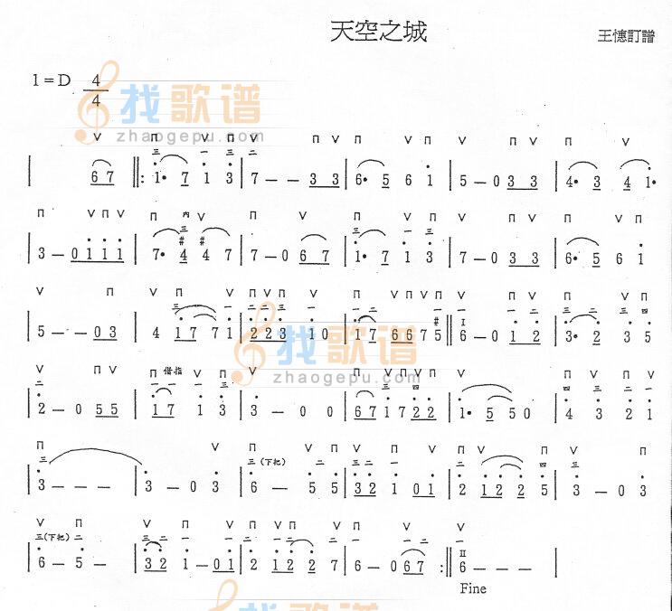 谁有天空之城的钢琴谱子吗 ?_百度知道
