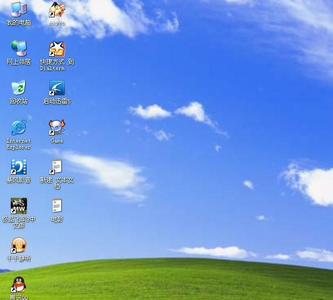 电脑屏幕变色了,怎么办啊 ?