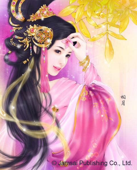 宫斗古代妃子丹青图片