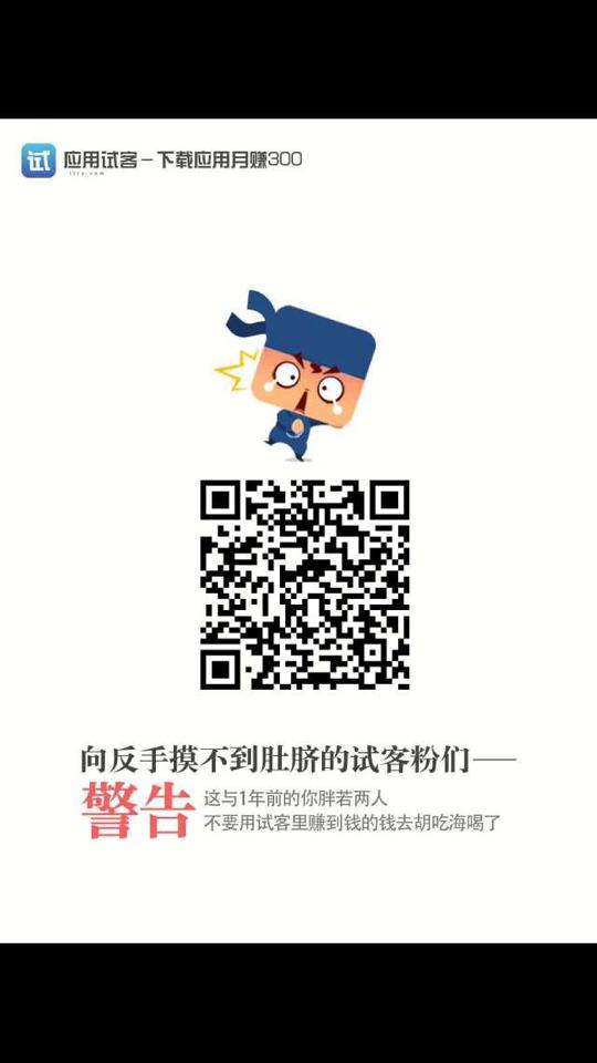 人人通云教学平台注册