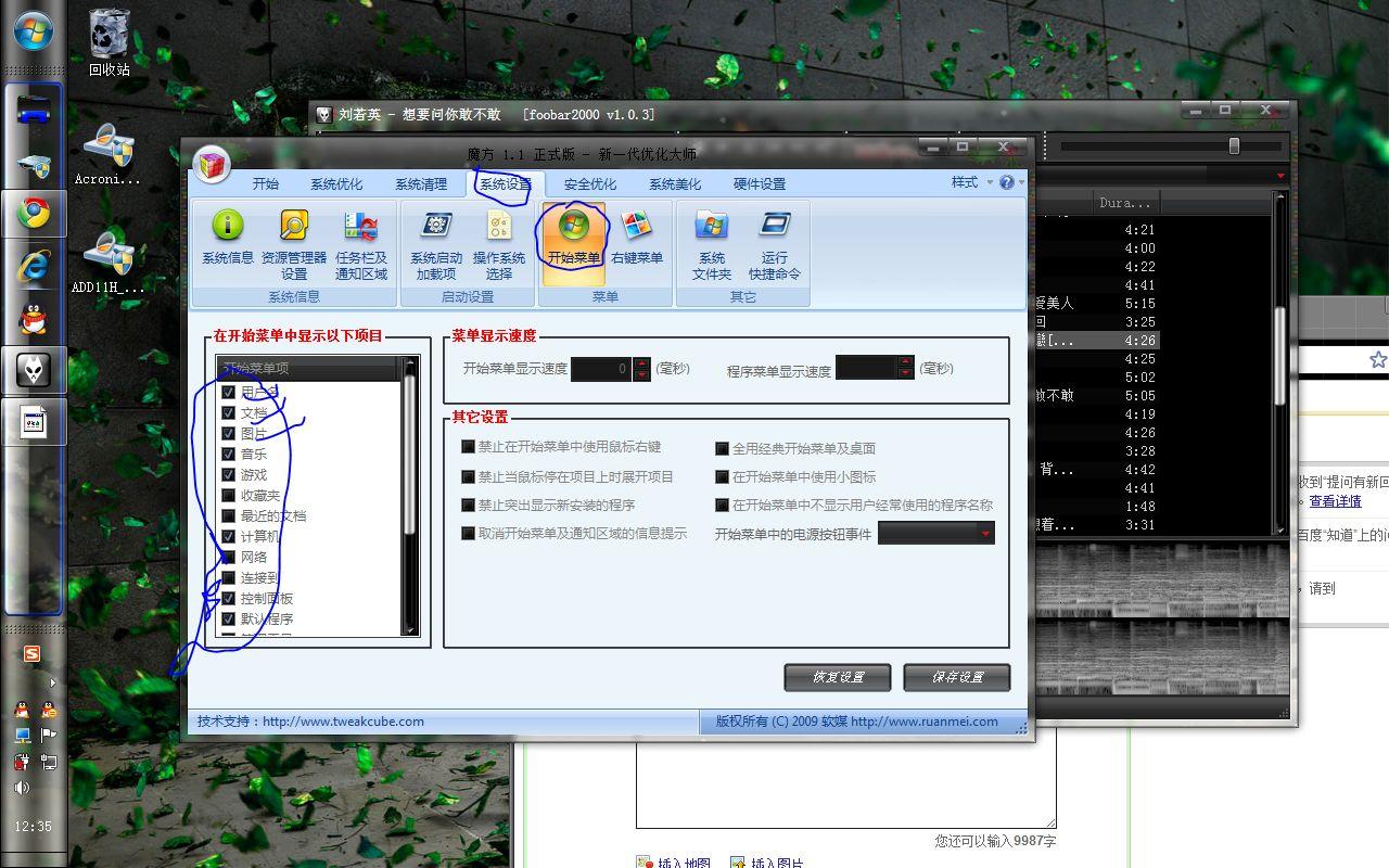 请问哪里有下载microsoft office2003正式版而且是免费版的?