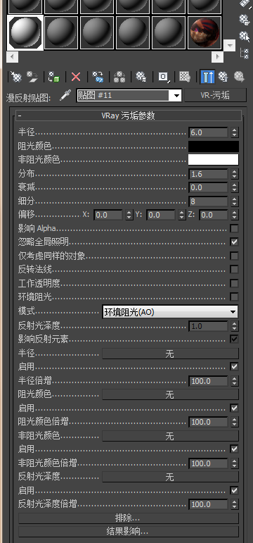在做3dmax效果图时为什么欧式线条渲染出来有黑色的图片