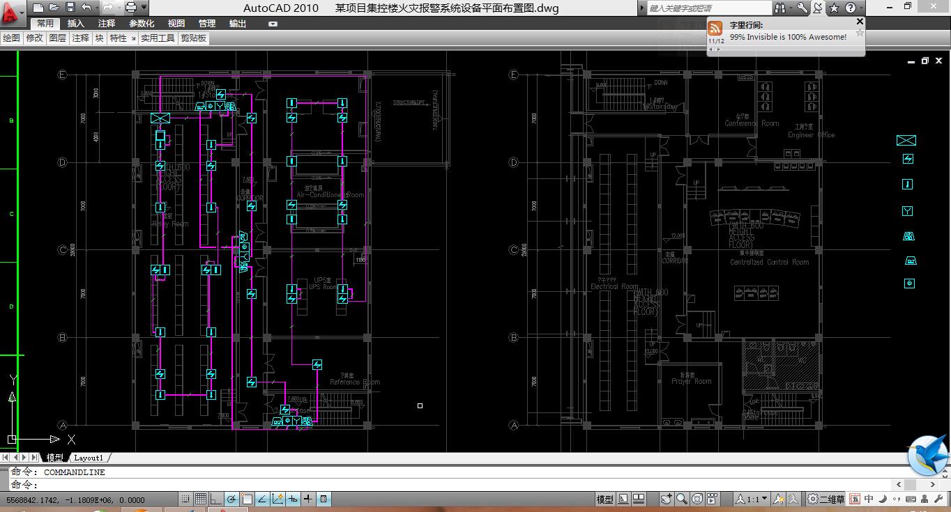 各位大神帮帮我如何画天正消防系统图,事关我能否找到