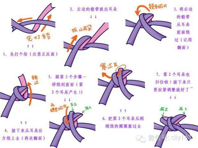 如图,求远山和叶头上的蝴蝶结的详细系法.有图更好