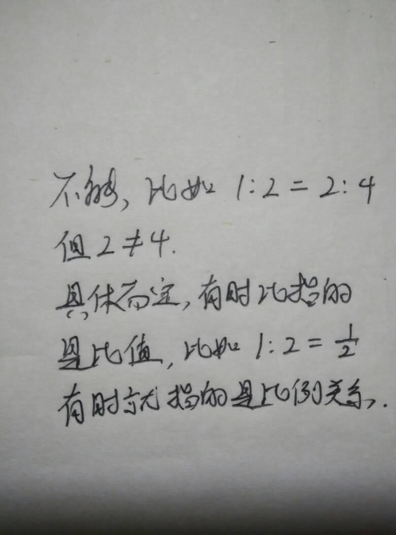 正弦定理和比例