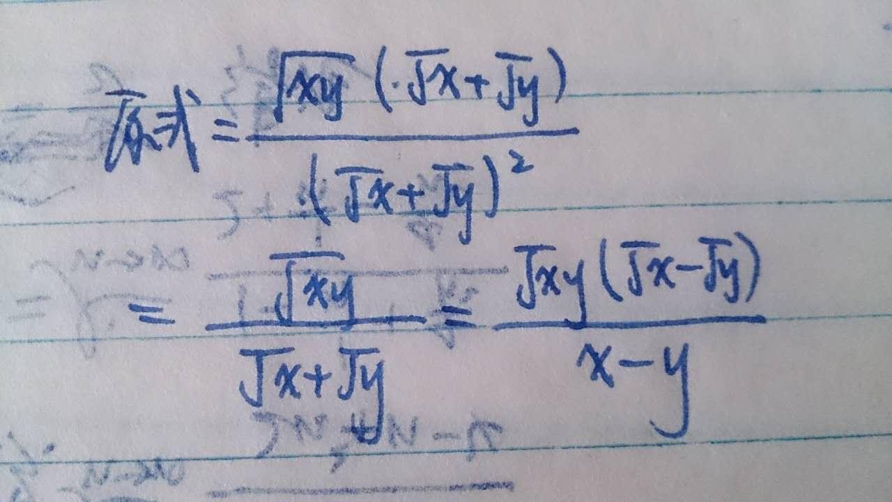 阅读材料:小明在学习二次根式后,发现一些含根号的式子可以写成另一个图片