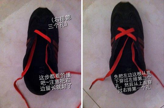 这样exo鞋带系法6孔就完成 了.图片