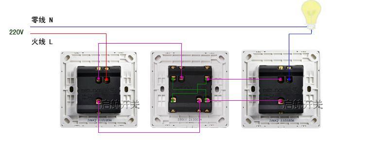 一灯三控开关接线图图库 一开三控开关接线图 一联双控开关接线图图片