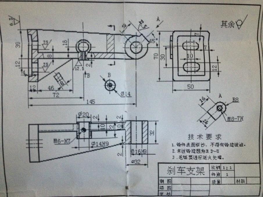 工艺及夹具设计 机械设计制造及其自动化毕业设计