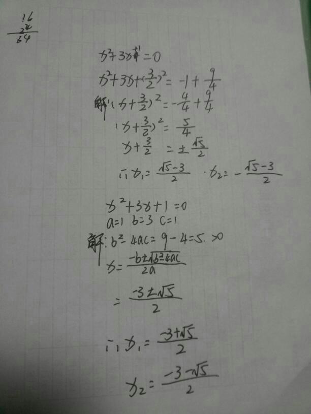 1x 3x=256