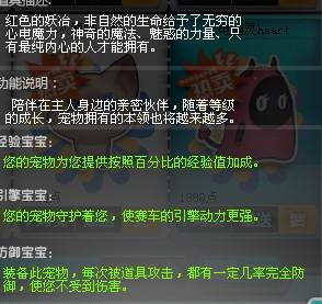 qq飞车战神熊猫图片高清图片