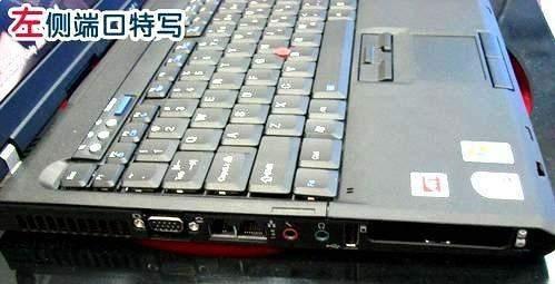 ibmt61触摸板驱动_x100e更新了驱动