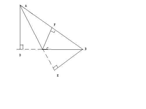 钝角三角形的高怎么画.图片