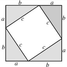 怎样证明符合勾股定理