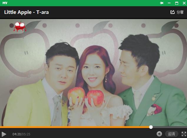 韩国小苹果mv中这个美女是谁?