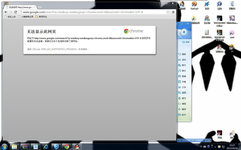 不开��b�9�*�(j9��_chrome 浏览器打不开网页