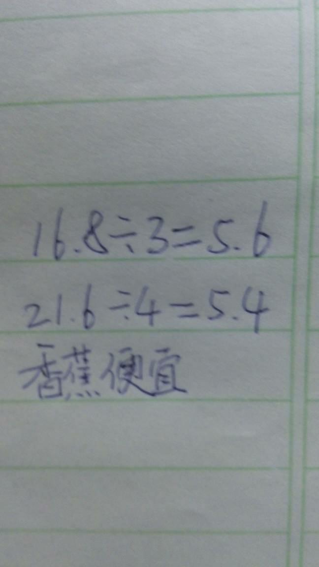 数学多棱镜