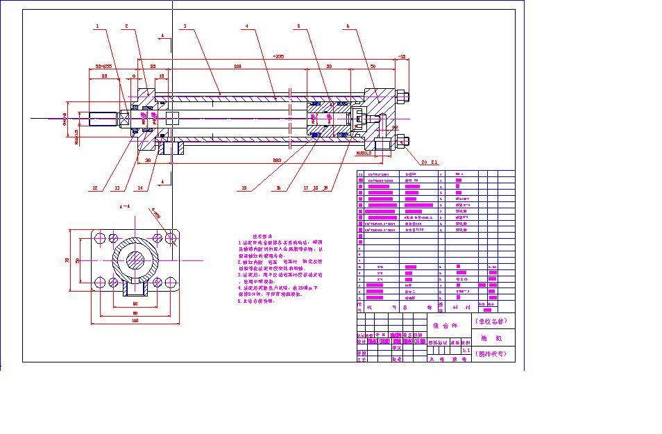 机械液压缸结构的编号结构名称图片