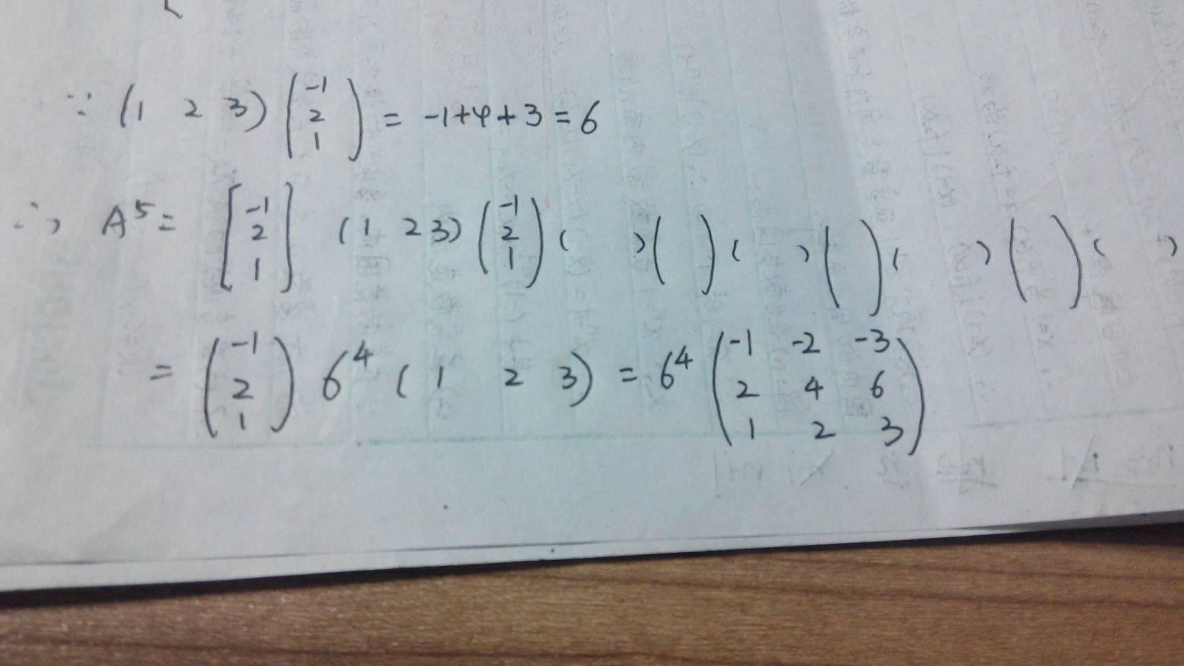 矩阵计算_百度知道图片