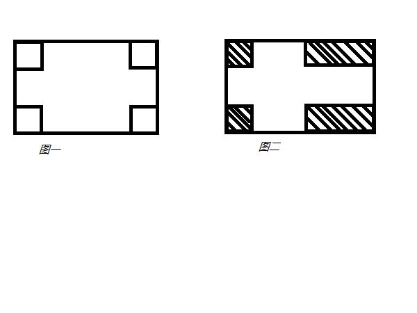 一块长方形苗圃的长_有一块长32cm、宽14cm的长方形铁皮、、一元二次方程应用题_百度知道