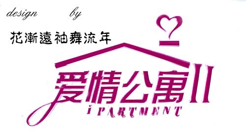 地产logo设计 第九公寓