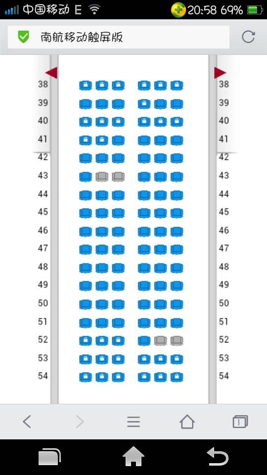 南航空客320哪个座位好(靠窗)图片
