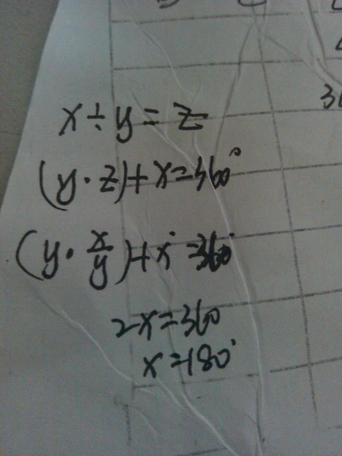 在一道没有余数的除法算式中,如果被除数 除数×商是258.那么被除数是图片