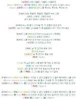 exo狼与美女的韩文歌词