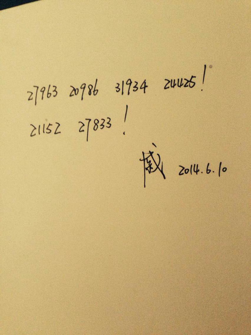 给一位数学老师的赠言,最好能体现他所教的科目的特点