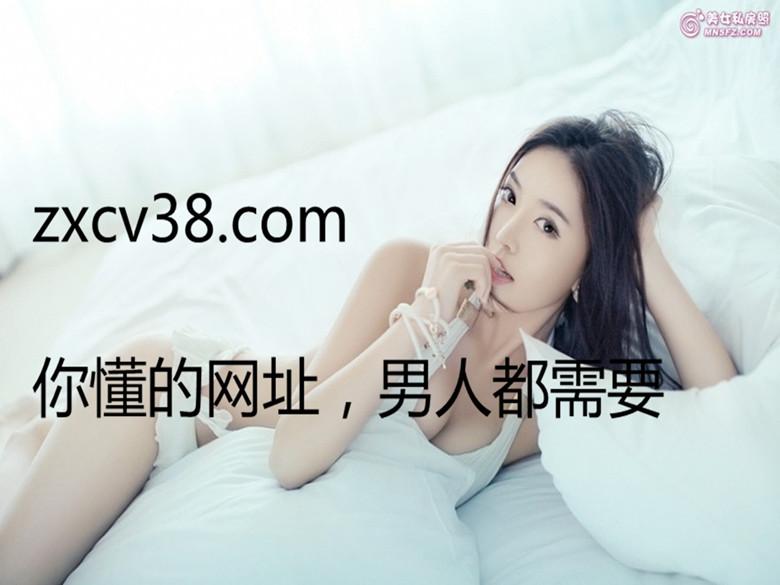 陈诗云会员视频