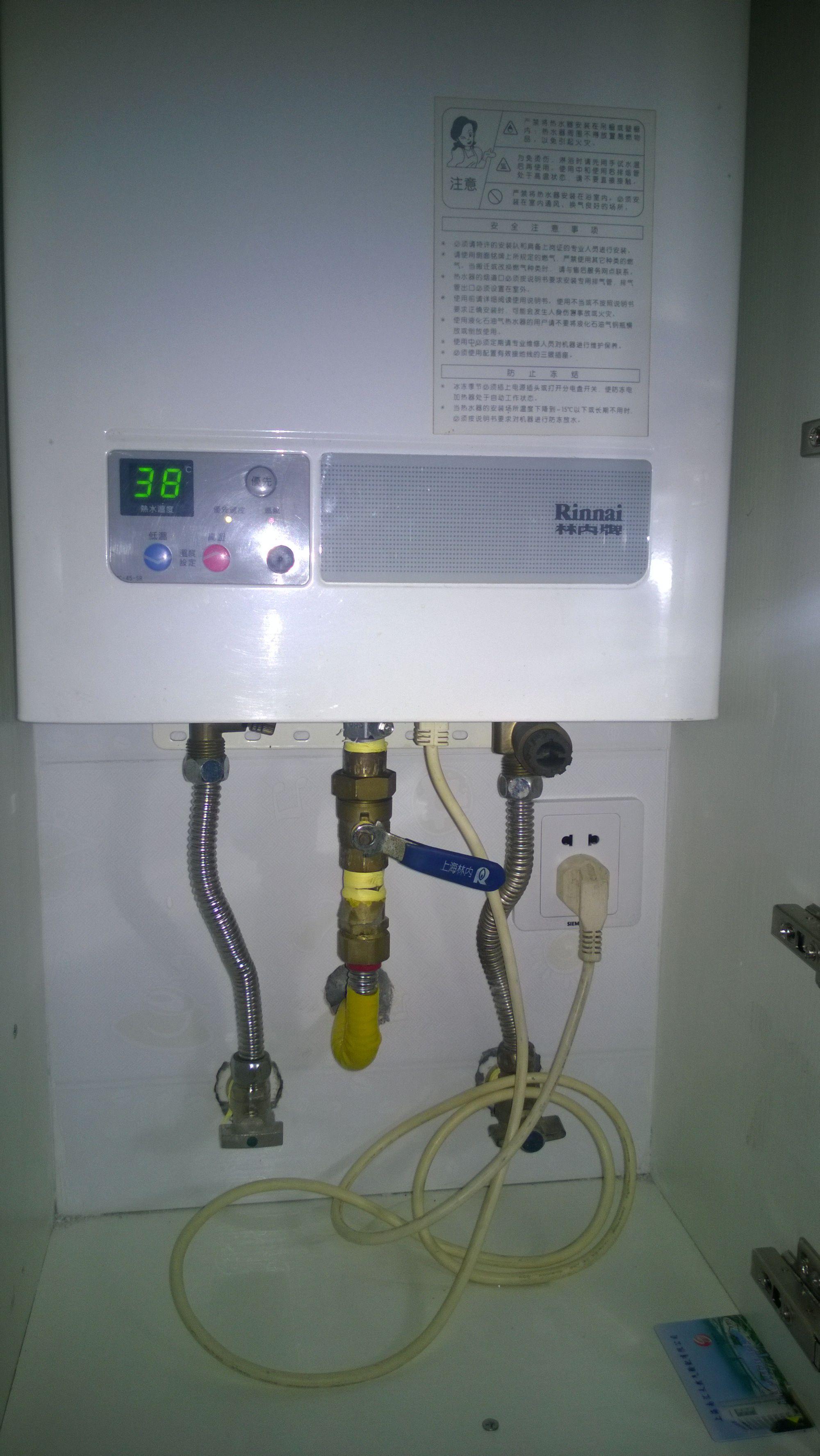 热水器3个阀门开关图片
