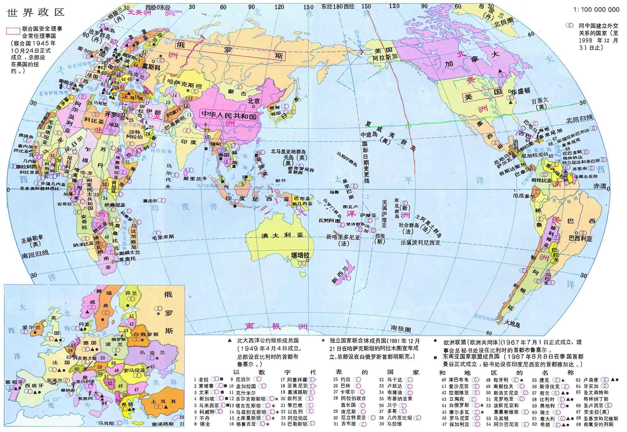 在一张地图上怎么找到一个位置?