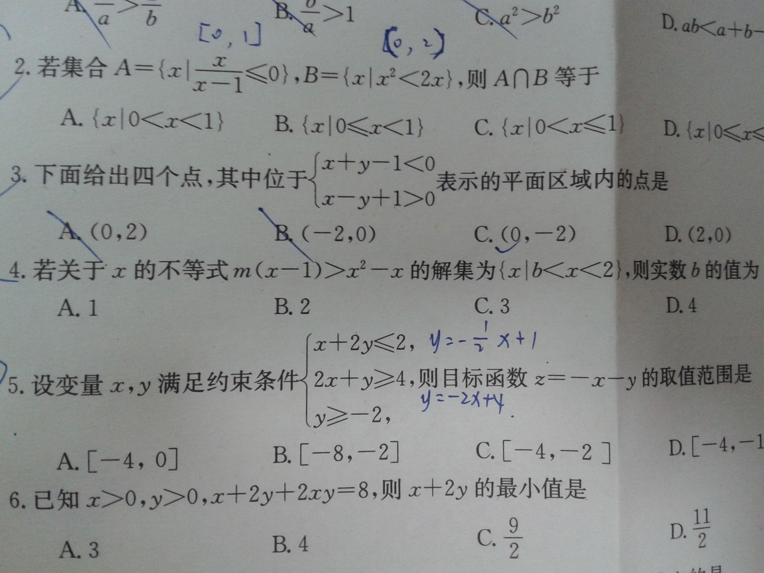 高中数学�:+���_高中数学的选4-8