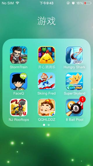 你觉得最好玩的手机游戏(苹果app store里的) 最好玩的(⊙o⊙)哦