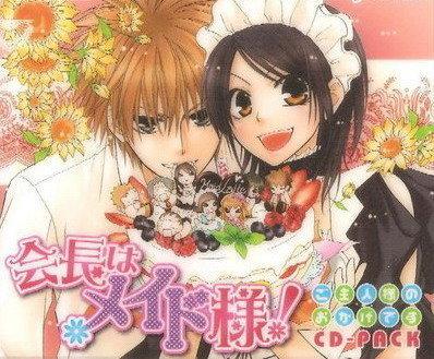 推荐好看的日本爱情动漫