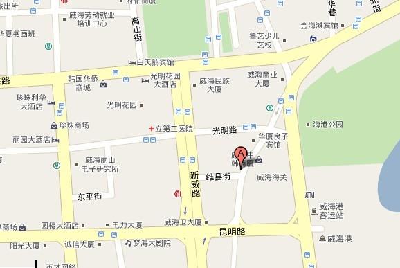 医院位置_威海口腔医院的地理位置