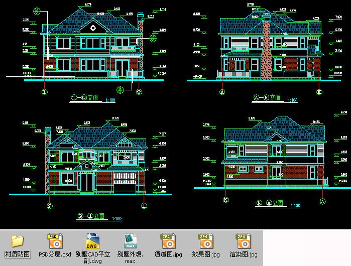 求小型别墅cad平面图剖面图 立面 图全套图-cad别墅立面图