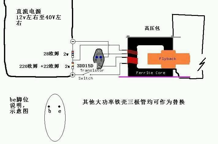 12 v的电源 如何计算单管自激推高压包后的电压和频率高清图片