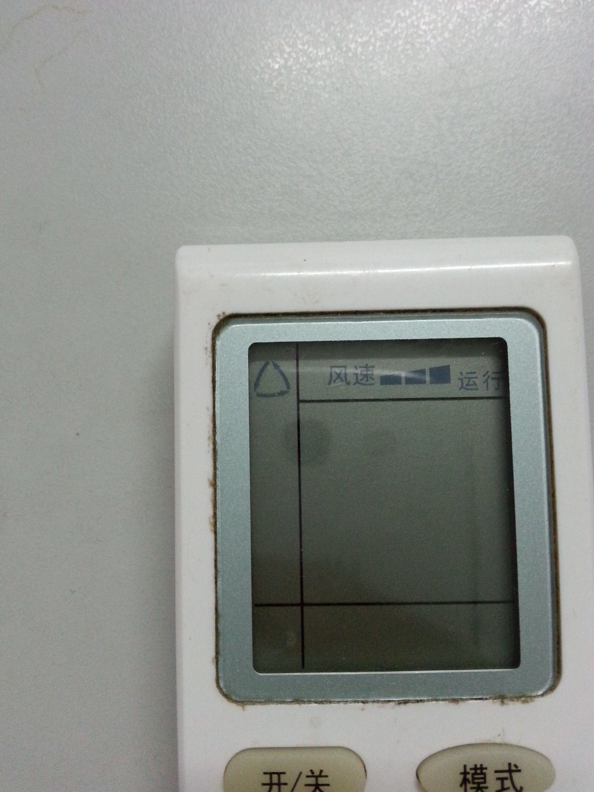 格力空调换气标志 格力空调遥控器图片图片