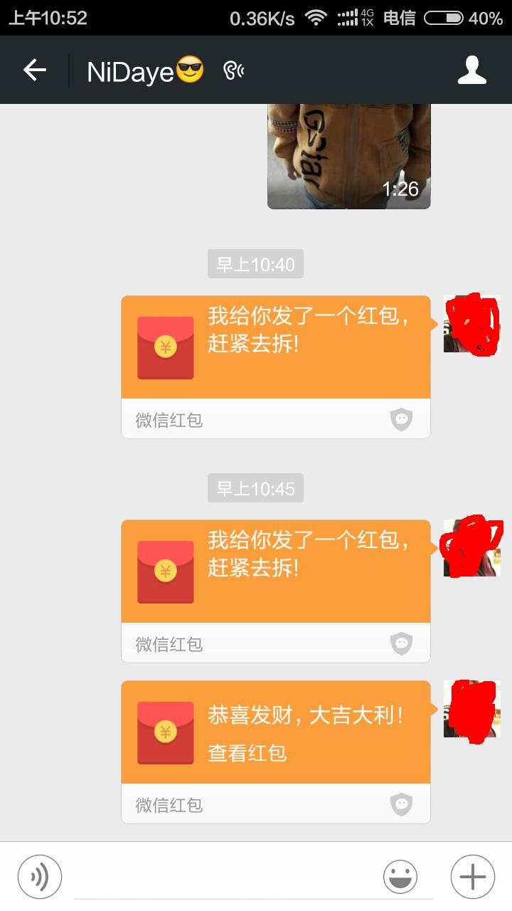 我发了微信红包给别人,可别人那边却没显示红包发过来