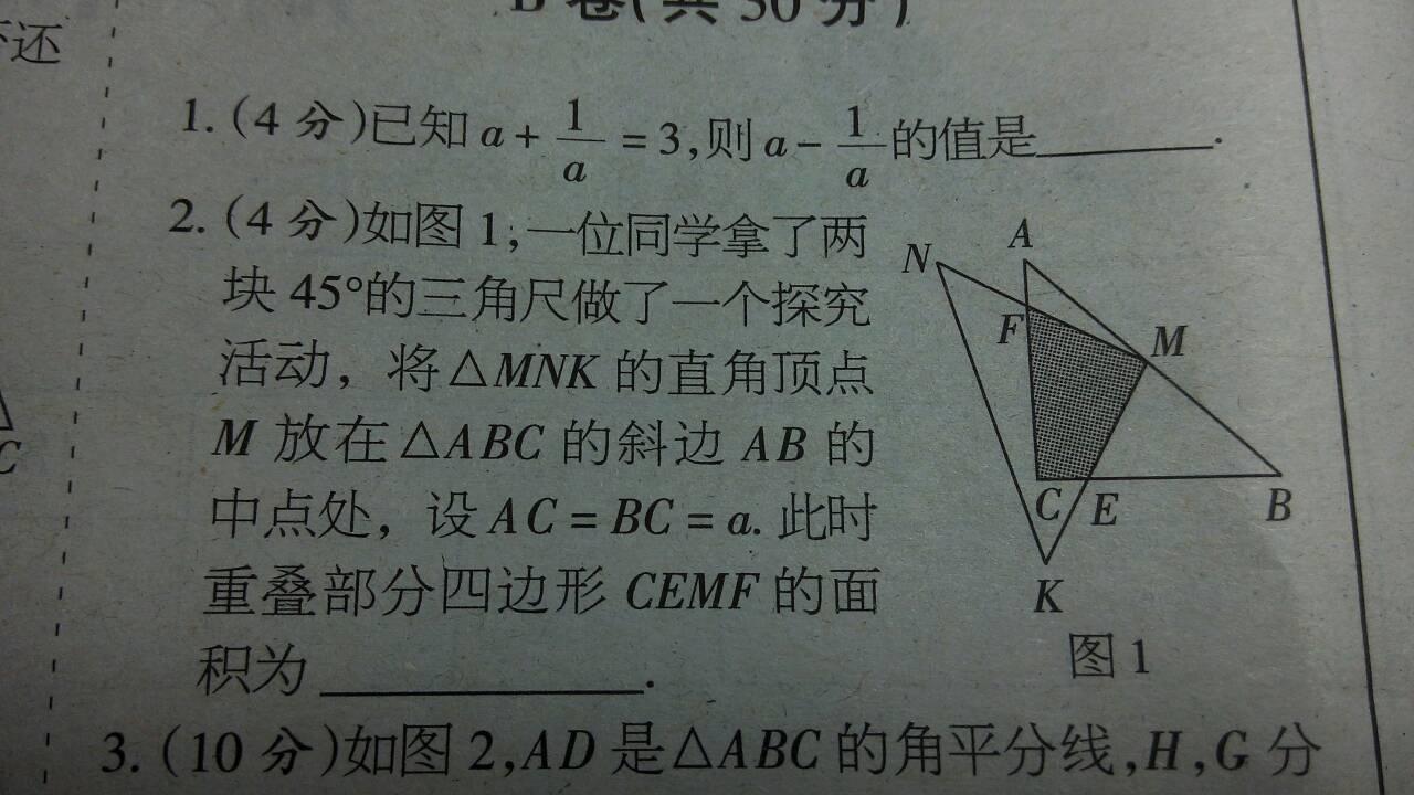 初二数学�zh�_如初二数学题!