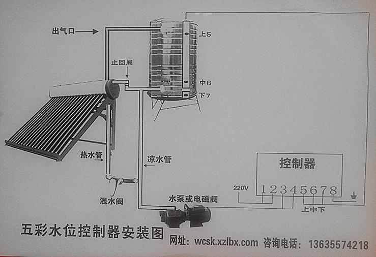 水塔自动上水器简易电路图