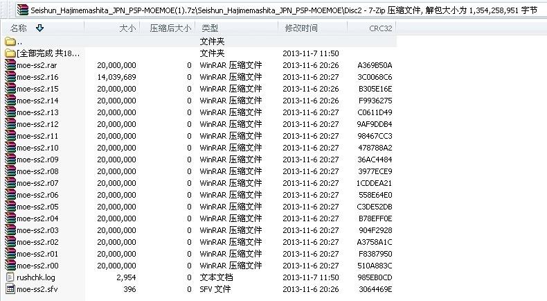 解压文件后不是iso格式的,psp要怎么玩?图片