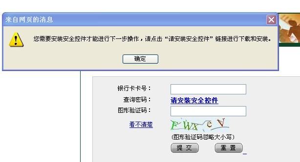 农行信用卡网上物_广发银行信用卡用不了怎么办团贷网