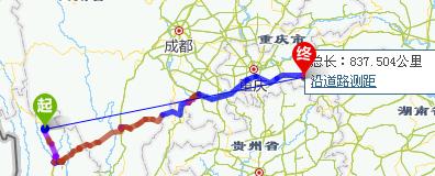 香格里拉到重庆