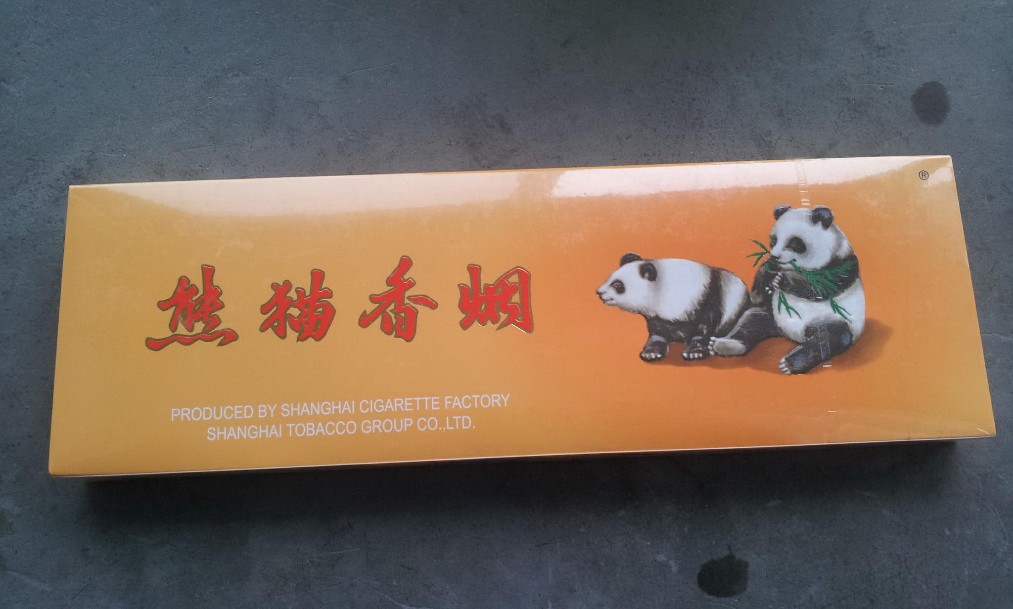 熊猫香烟多少钱 请问绿盒硬包装的小熊猫香烟多少钱 出口专用高清图片
