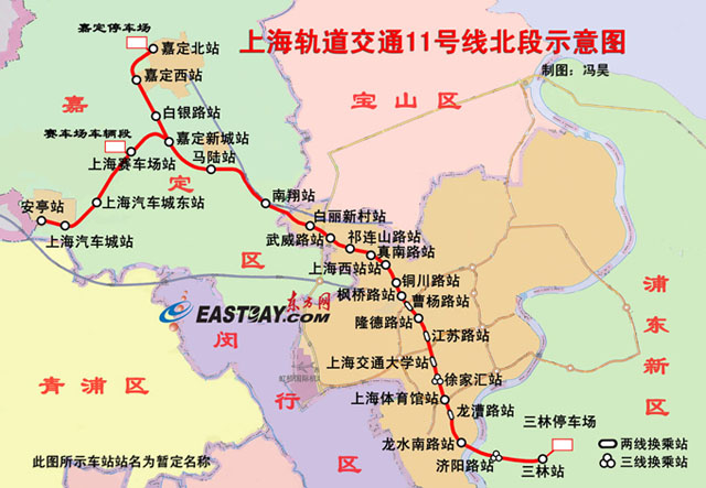 上海地铁11号线线路图 上海地铁11号线路图 上海地铁11号线线路图片