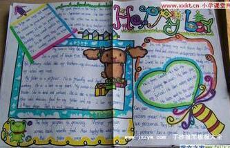 小学生英语画报图片